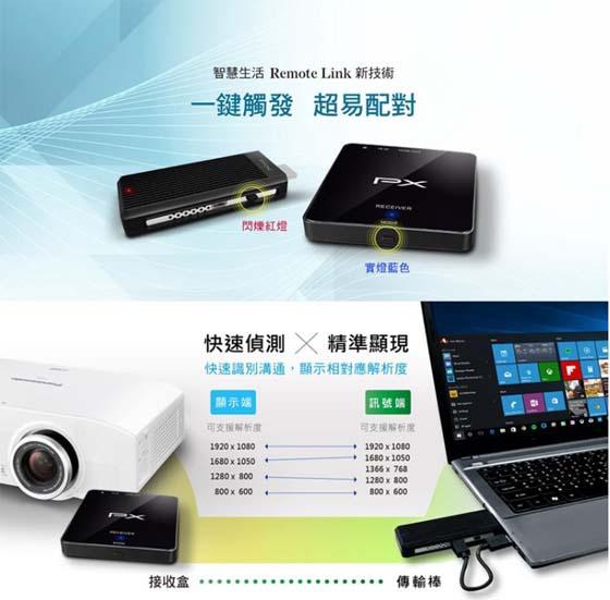 【MR3C】含稅 PX大通 WTR-5000 筆電專用 無線HDMI高畫質傳輸器